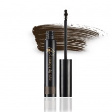 Brow Fibre Extend Nile (Dark)